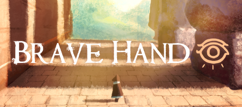Brave Hand Game